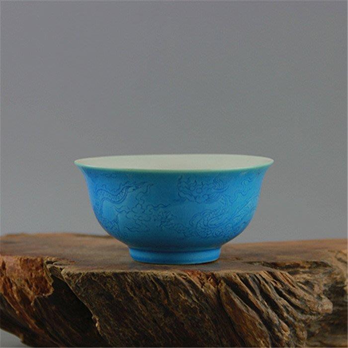 明成化藍釉雕刻龍紋瓷碗 景德鎮做舊仿古瓷碗 手工瓷古玩古董收藏仿品