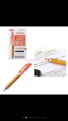 【哈哈遊玩購物】現貨 日本代購Pentel AnkiSnap 暗記筆 / 剪報筆 螢光筆 兩款