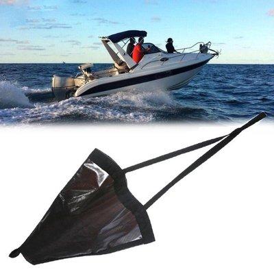 【限時下殺】全尺寸船錨浮子套裝遊艇橡皮艇釣魚錨Sea Anchor Drift Sock  #川川而上#FEDJB524