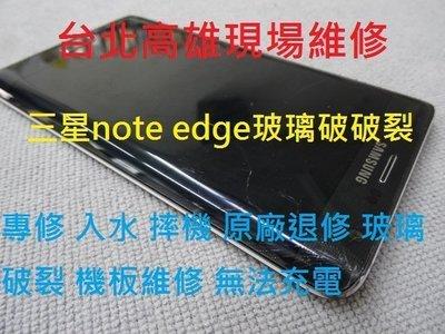 台北高雄現場維修 三星note8 專修 入水 摔機 原廠退修 note8液晶總成 note8玻璃破裂更換