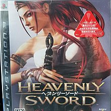 Heavenly Sword (Japan Import) 95% new PS3 game