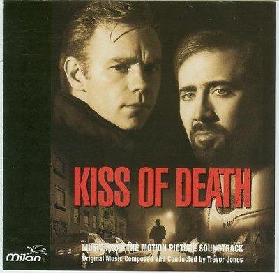 """""""死亡之吻(Kiss of Death)""""- Trevor Jones(09),美版"""