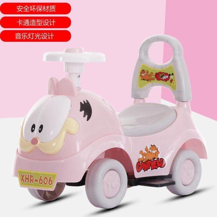 兒童扭扭車帶音樂寶寶滑行車1-3歲嬰兒助步車四輪玩具車溜溜車  WD