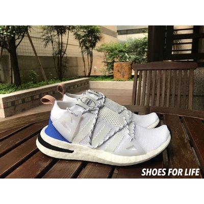 《現貨》adidas originals ARKYN W 白藍 許路兒著用 CQ2748