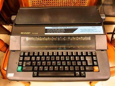 { Ruminant 慕名古物 } SHARP PA-3100 Ⅱ 末代皇帝打字機1988年