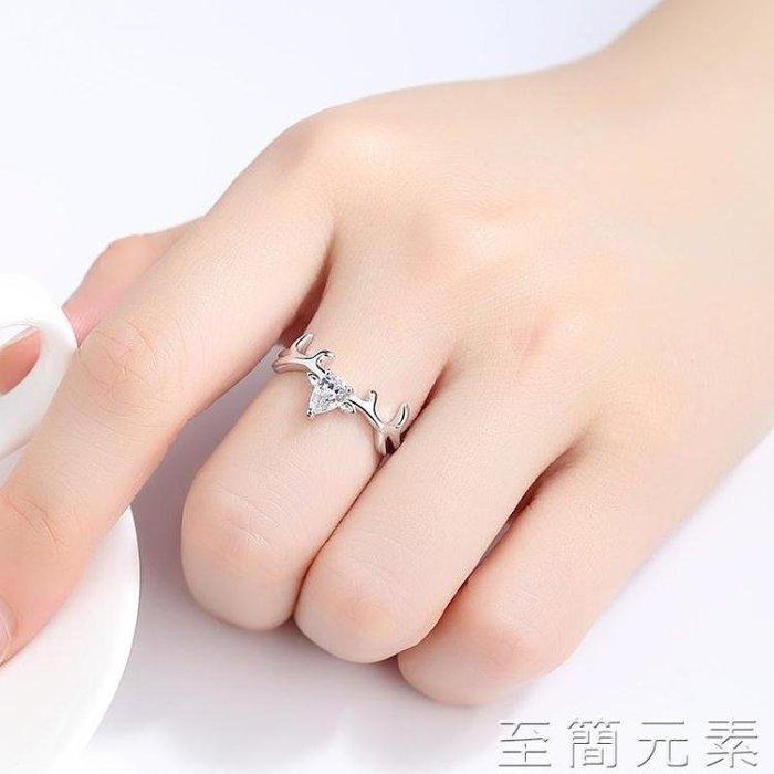 戒指女日韓潮人學生個性網紅食指開口可調節送女友