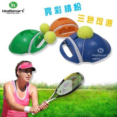 treewalkerஐ美麗讚 ஐ 073051 網球練習座  手提式 户外網球 初學者練習器 單人網球訓練器附收納袋