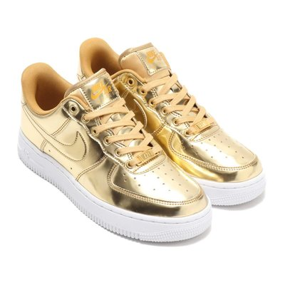 =CodE= NIKE W AIR FORCE 1 SP 金屬皮革籃球鞋(金)CQ6566-700 METALLIC女男