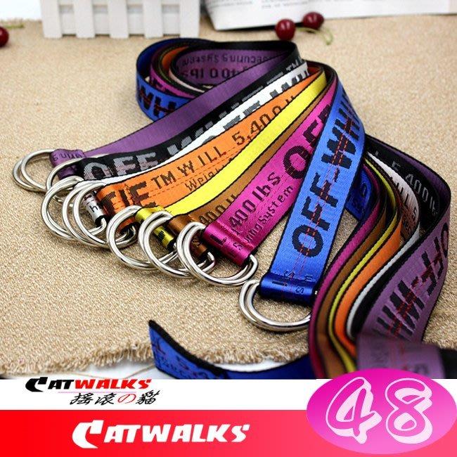 台灣現貨  * Catwalk's * 潮流風亮面刺繡感雙環扣休閒腰帶 ( 黑色、白色、藍色、黃色、橘色、咖啡、玫紅 )
