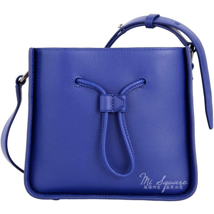 米蘭廣場3.1 Phillip Lim Soleil Bucket 束口水桶包(Mini/藍色) 1711132-23