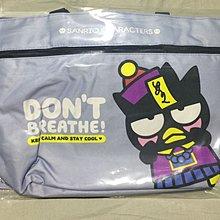 台灣限定 sanrio 伸縮袋 手提袋 xo kitty keroppi 青蛙