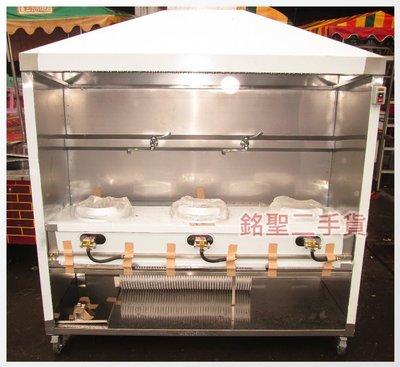 克林 二手貨 餐飲 設備 (萬物估價)  全新 三口 炒台 煙罩式 爐台 含馬達 熱炒 餐飲 設備 廚房 生財 工具
