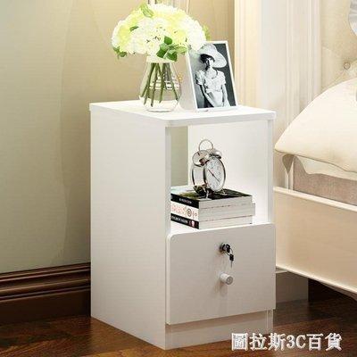 簡易小型床頭櫃子20/25/30CM超窄床邊儲物櫃臥室迷你收納邊角斗櫃 igo【】