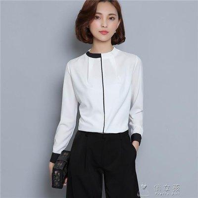 日和生活館 雪紡上衣白襯衫女長袖春裝新款設計感小眾雪紡職業洋氣心機很仙的上衣S686