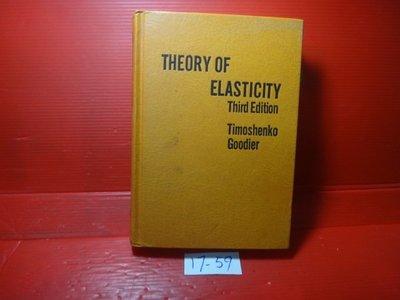 【愛悅二手書坊 17-59】Theory of elasticity
