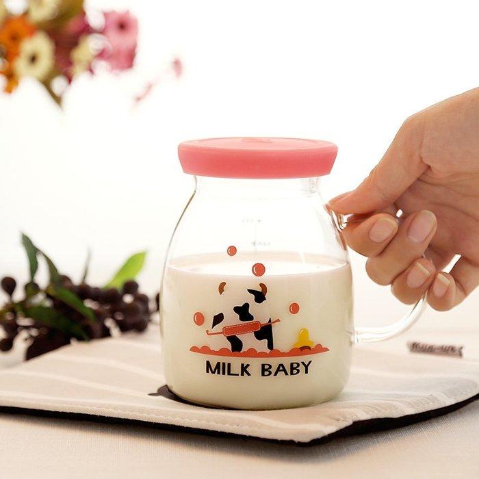 聚吉小屋 #帶刻度兒童玻璃牛奶瓶微波卡通帶蓋早餐杯女士咖啡杯茶水杯酸奶杯