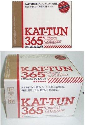 KAT-TUN 2010~2011年 365天 學年曆