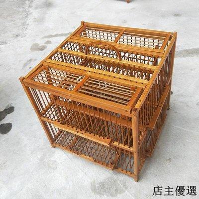 黃豆鳥竹製自動鳥籠麻雀打踏拍風翻轉動籠捕魚籠
