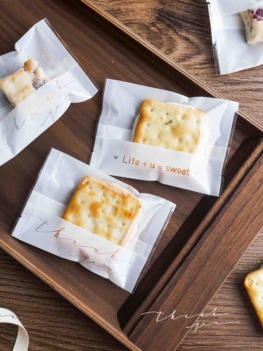 【berry_lin107營業中】白色透明英文餅干袋雪花酥袋雪花酥包裝袋透明機封曲奇餅干包裝