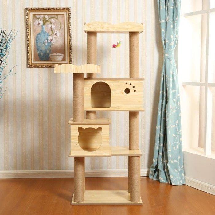 環保豪華大型貓爬架貓樹貓跳台貓抓板貓窩貓抓柱貓玩具WY