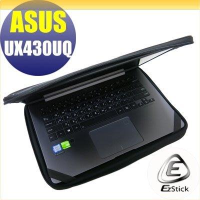 【Ezstick】ASUS UX430 UX430U UX430UQ 三合一超值防震包組 筆電包 組 (13W-L)