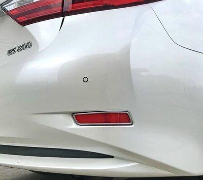 易車汽配 Lexus ES ES300 ES300h 2016~2018 改裝 鍍鉻銀 後保桿 反光片框 後霧燈框 飾貼