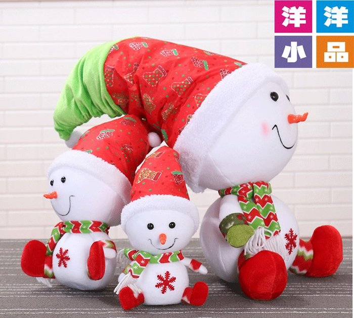 【洋洋小品可愛坐姿聖誕雪人#25+#36+#44】聖誕節聖誕飾品誕襪聖誕氣氛佈置聖誕老公公人衣服聖誕帽聖誕花聖誕燈聖誕樹