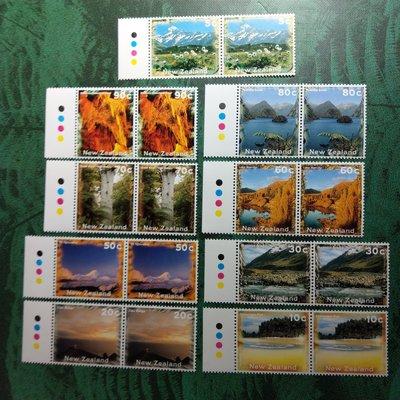 【大三元】紐澳郵票-037紐西蘭 --庫克山-新票9全二方連帶色標-原膠上品
