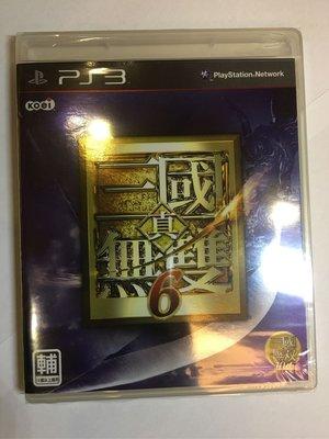 PS3 三國無雙6