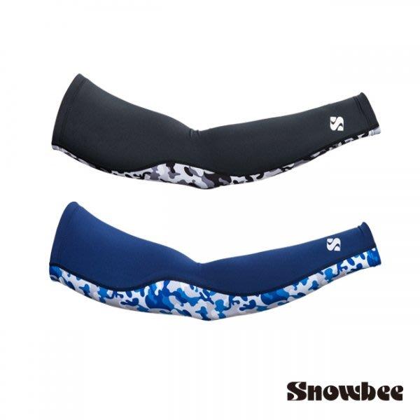 青松高爾夫 SNOWBEE GB161466404 迷彩防曬袖套 藍 黑色