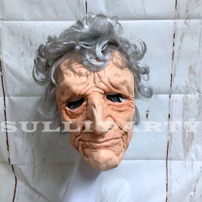 雪莉派對~恐怖老奶奶軟膠面具 萬聖節裝扮 變裝派對 恐怖裝扮 老人面具 老太婆頭套 逼真老人面具