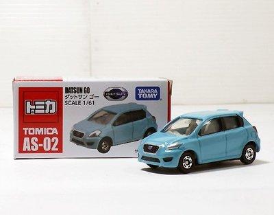 TOMICA 多美小汽車 AS特別版 AS-02 DATSUN GO 藍色 1/61 合金 火柴盒 TOMY*奇趣屋*