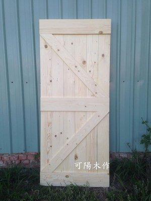 【可陽木作】原木工業風穀倉門 / 鄉村風穀倉門 / 門板 屏風 壁飾 / 拍攝道具背景 / 主題式佈置