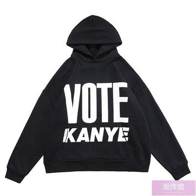 現貨免運  Kanye West 2020 support vote hoodie 侃爺競選連帽衫男女款衛衣