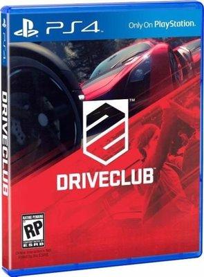 SONY PS4 遊戲片 駕駛俱樂部《 DriveClub》亞洲中文版 免運 全新商品