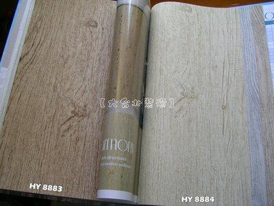 【大台北裝潢】HY台灣現貨壁紙* 仿建材 木紋(4色) 每支600元