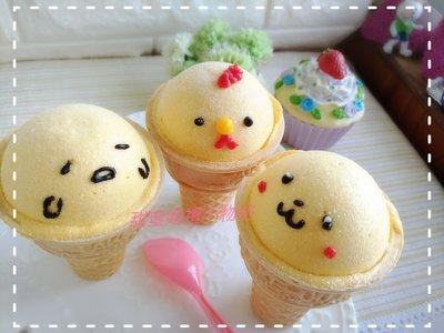 造型棉花糖甜筒