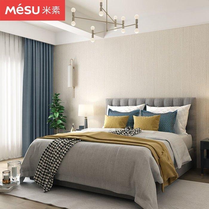 KELEPOPO 灰色壁紙簡約現代客廳背景墻壁紙臥室素色墻紙書房 芮絲