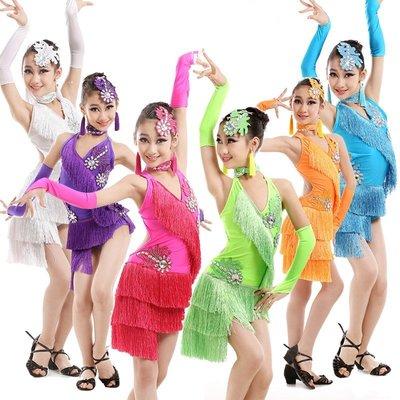天使佳人婚紗禮服量身定做~~~~~~~女童拉丁舞流蘇亮片演出服