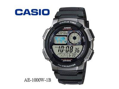 地球儀鐘錶CASIO電子錶 LCD模擬指針 仿飛機儀表板 學生 上班備 台灣代理公司貨【↘破盤價】AE-1000W-1B 彰化縣