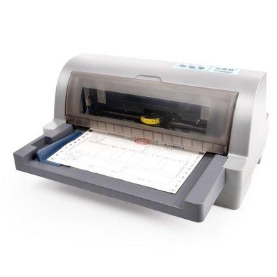 列印機加普威TH880全新針式列印機增值稅發票快遞稅控票據淘寶單單打機igo 220V