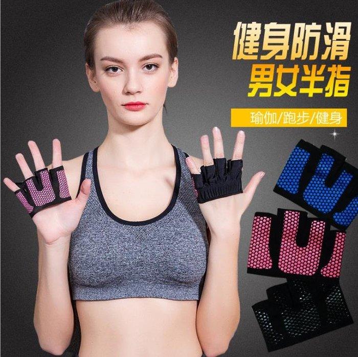 5C精選@健身半指手套防滑器械鍛煉健身手套男女通用四指健身手套 無LOGO