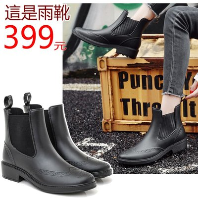 我是雨靴 雨天必備 英倫風巴洛克雕花雨鞋 防水女鞋 休閒鞋 個性化造型保暖鞋 女短靴子(S338現貨+預購)