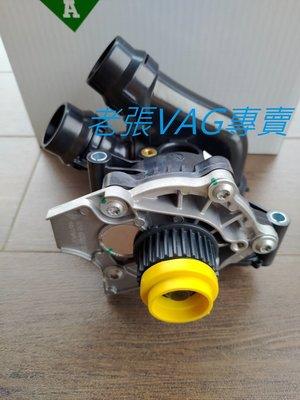 奧迪A4 A5 B8 B8.5 Q5 A3 8PA TT二代 PASSAT B6 INA正廠 節溫器總成 水泵總成