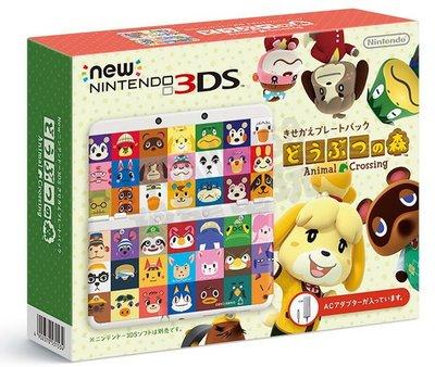Nintendo New 3DS 主機 動物之森 日規機 日文介面 (附原廠充電器+保護貼)【台中恐龍電玩】