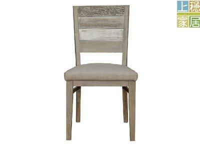 〈上穩家居〉哈那瓦仿舊木紋布餐椅 實木餐椅 布面餐椅 20403AA92709