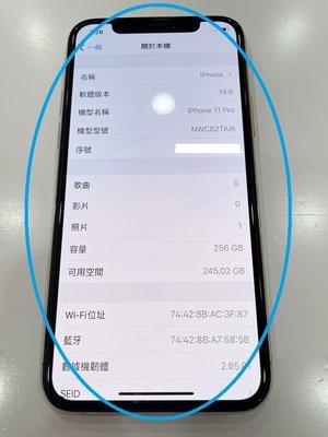iPhone 11 Pro 5.8吋 256G 銀色 #二手機 #彰化店 03244