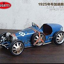 創意家居裝飾品經典老式布加迪威龍超級跑車模型擺件擺設生日禮品*Vesta 維斯塔*