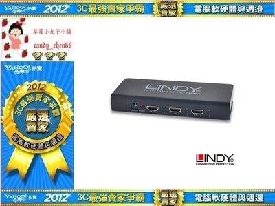 【35年連鎖老店】 LINDY 382...