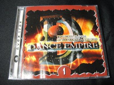 【198樂坊】Dance Empire(Lick It.......)BW